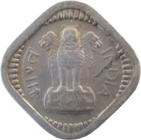 obverse of 5 Naye Paise (1957 - 1963) coin with KM# 16 from India. Inscription: भारत INDIA
