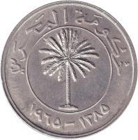 obverse of 100 Fils - Isa bin Salman Al Khalifa (1965) coin with KM# 6 from Bahrain. Inscription: حكومة البحرين ١٣٨٥-١٩٦٥