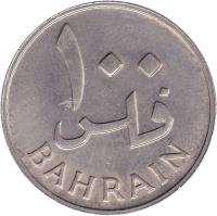 reverse of 100 Fils - Isa bin Salman Al Khalifa (1965) coin with KM# 6 from Bahrain. Inscription: ١٠٠ فلس BAHRAIN