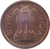 obverse of 1 Paisa (1964) coin with KM# 9 from India. Inscription: भारत INDIA