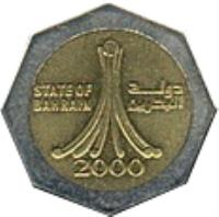 obverse of 500 Fils - Hamad bin Isa Al Khalifa (2000 - 2001) coin with KM# 22 from Bahrain. Inscription: دولة البحرين STATE OF BAHRAIN 2000