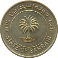 obverse of 5 Fils - Isa bin Salman Al Khalifa (1991 - 1992) coin with KM# 16 from Bahrain. Inscription: دولة البحرين 1992 1412 STATE OF BAHRAIN