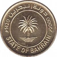 obverse of 10 Fils - Isa bin Salman Al Khalifa (1991 - 2000) coin with KM# 17 from Bahrain. Inscription: دولة البحرين 2000 1420 STATE OF BAHRAIN