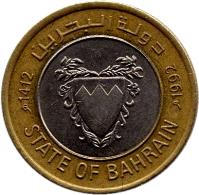 obverse of 100 Fils - Isa bin Salman Al Khalifa (1991 - 2001) coin with KM# 20 from Bahrain. Inscription: دولة البحرين 1420 2000 STATE OF BAHRAIN