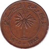 obverse of 10 Fils - Isa bin Salman Al Khalifa (1965) coin with KM# 3 from Bahrain. Inscription: حكومة البحرين ١٣٨٥-١٩٦٥