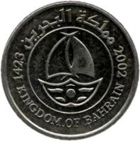 obverse of 50 Fils - Hamad bin Isa Al Khalifa (2002 - 2008) coin with KM# 25 from Bahrain. Inscription: مملكة البحرين 2002 1423 KINGDOM OF BAHRAIN