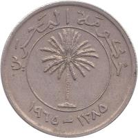 obverse of 50 Fils - Isa bin Salman Al Khalifa (1965) coin with KM# 5 from Bahrain. Inscription: حكومة البحرين ١٣٨٥-١٩٦٥