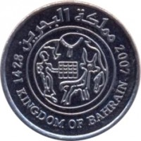 obverse of 25 Fils - Hamad bin Isa Al Khalifa (2002 - 2008) coin with KM# 24 from Bahrain. Inscription: مملكة البحرين 1423 KINGDOM OF BAHRAIN 2002