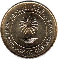 obverse of 10 Fils - Hamad bin Isa Al Khalifa - Non magnetic (2002 - 2011) coin with KM# 28 from Bahrain. Inscription: مملكة البحرين 1426 2005 KINGDOM OF BAHRAIN