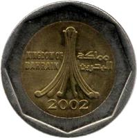 obverse of 500 Fils - Hamad bin Isa Al Khalifa (2002) coin with KM# 27 from Bahrain.