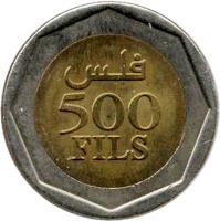 reverse of 500 Fils - Hamad bin Isa Al Khalifa (2002) coin with KM# 27 from Bahrain.