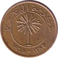 obverse of 1 Fils - Isa bin Salman Al Khalifa (1965 - 1966) coin with KM# 1 from Bahrain. Inscription: ١٣٨٥ - ١٩٦٥