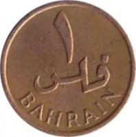 reverse of 1 Fils - Isa bin Salman Al Khalifa (1965 - 1966) coin with KM# 1 from Bahrain. Inscription: فلوس BAHRAIN