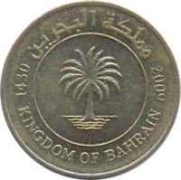 obverse of 10 Fils - Hamad bin Isa Al Khalifa - Non magnetic (2009) coin with KM# 28 from Bahrain. Inscription: مملكة البحرين 1430 KINGDOM OF BAHRAIN 2009