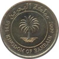 obverse of 5 Fils - Hamad bin Isa Al Khalifa - Non magnetic (2009) coin with KM# 30 from Bahrain. Inscription: مملكة البحرين 1430 2009 KINGDOM OF BAHRAIN