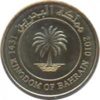 obverse of 5 Fils - Hamad bin Isa Al Khalifa - Magnetic (2010 - 2011) coin with KM# 30 from Bahrain. Inscription: مملكة البحرين 1431 KINGDOM OF BAHRAIN 2010