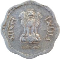 obverse of 10 Paise (1983 - 1993) coin with KM# 39 from India. Inscription: भारत INDIA सत्यमेव जयते