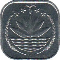 obverse of 5 Poisha - FAO (1977 - 1994) coin with KM# 10 from Bangladesh.