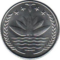 obverse of 25 Poisha - FAO (1974 - 1979) coin with KM# 8 from Bangladesh.
