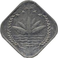 obverse of 5 Poisha (1973 - 1974) coin with KM# 1 from Bangladesh.