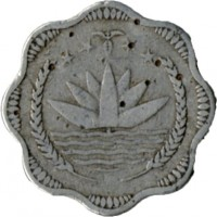 obverse of 10 Poisha (1973 - 1974) coin with KM# 2 from Bangladesh.