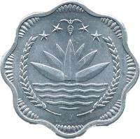 obverse of 10 Poisha - FAO (1974 - 1979) coin with KM# 7 from Bangladesh.