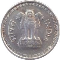 obverse of 25 Paise (1972 - 1990) coin with KM# 49 from India. Inscription: भारत INDIA