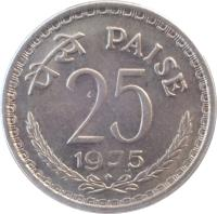 reverse of 25 Paise (1972 - 1990) coin with KM# 49 from India. Inscription: पैसे 25 PAISE 1977