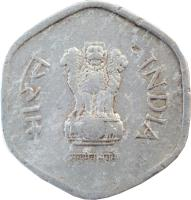 obverse of 20 Paise (1982 - 1997) coin with KM# 44 from India. Inscription: भारत INDIA सत्यमेव जयते