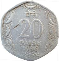 reverse of 20 Paise (1982 - 1997) coin with KM# 44 from India. Inscription: पस 20 PAISE 1987