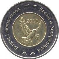 obverse of 5 Konvertible Marka (2005 - 2009) coin with KM# 120 from Bosnia and Herzegovina. Inscription: Bosna i Hercegovina 2005 Босна и Херцеговина