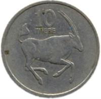 reverse of 10 Thebe - FAO: Self-Sufficiency (1976 - 1989) coin with KM# 5 from Botswana. Inscription: 10 THEBE
