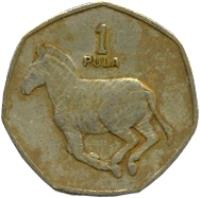 reverse of 1 Pula (1991 - 2007) coin with KM# 24 from Botswana. Inscription: 1 PULA