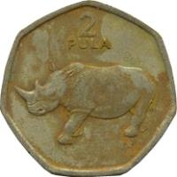 reverse of 2 Pula (1994) coin with KM# 25 from Botswana. Inscription: 2 PULA