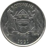 obverse of 25 Thebe (1991) coin with KM# 6a from Botswana. Inscription: BOTSWANA PULA 1991