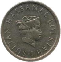 obverse of 10 Sen - Hassanal Bolkiah - 1'st Portrait (1968 - 1977) coin with KM# 11 from Brunei. Inscription: SULTAN HASSANAL BOLKIAH I