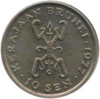 reverse of 10 Sen - Hassanal Bolkiah - 1'st Portrait (1968 - 1977) coin with KM# 11 from Brunei. Inscription: KERAJAAN BRUNEI 1974 10 SEN