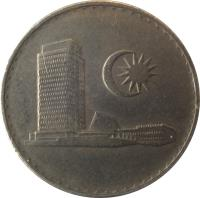 obverse of 20 Sen - Yang di-Pertuan Agong (1967 - 1988) coin with KM# 4 from Malaysia. Inscription: Parliament House.
