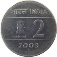 obverse of 2 Rupees - Unity in Diversity (2005 - 2007) coin with KM# 326 from India. Inscription: भारत INDIA सत्यमेव जयते 2 2006