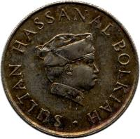 obverse of 10 Sen - Hassanal Bolkiah - Without 'I' in title; 1'st Portrait (1977 - 1993) coin with KM# 17 from Brunei. Inscription: SULTAN HASSANAL BOLKIAH