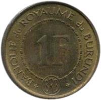 reverse of 1 Franc - Mwambutsa IV (1965) coin with KM# 6 from Burundi. Inscription: BANQUE du ROYAUME du BURUNDI 1F BRB