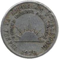 obverse of 1 Franc (1970) coin with KM# 18 from Burundi. Inscription: IBANKI YA REPUBLIKA Y'UBURUNDI UBUMWE-IBIKORWA-AMAJAMBERE 1970