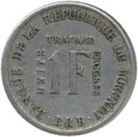 reverse of 1 Franc (1970) coin with KM# 18 from Burundi. Inscription: BANQUE DE LA REPUBLIQUE DU BURUNDI UNITE-TRAVAIL-PROGRES 1F BRB
