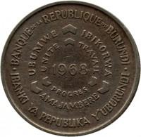 obverse of 10 Francs - FAO (1968 - 1971) coin with KM# 17 from Burundi. Inscription: BANQUE DE LA REPUBLIQUE DU BURUNDI UBUMWE IBIKORWA AMAJAMBERE UNITE TRAVAIL PROGRES 1968 IBANKI YA REPUBLIKA Y'UBURUNDI