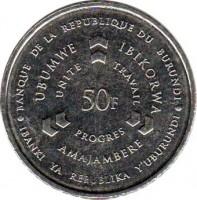 obverse of 50 Francs (2011) coin with KM# 22 from Burundi. Inscription: BANQUE DE LA REPUBLIQUE DU BURUNDI IBANKI YA REPUBLIKA Y'UBURUNDI UNITE TRAVAIL PROGRES UBUMWE IBIKORWA AMAJAMBERE 50F 2011