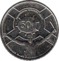 reverse of 50 Francs (2011) coin with KM# 22 from Burundi. Inscription: AMAFARANGA MIRONGO ITANU 50 F 2011 CINQUANTE FRANCS