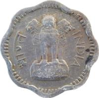 obverse of 10 Paise (1964 - 1967) coin with KM# 25 from India. Inscription: भारत INDIA