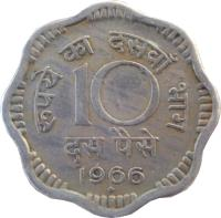 reverse of 10 Paise (1964 - 1967) coin with KM# 25 from India. Inscription: रुपये का दसवाँ भाग 10 दस पैसे 1966