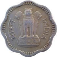 obverse of 10 Naye Paise (1957 - 1963) coin with KM# 24 from India. Inscription: भारत INDIA