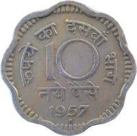 reverse of 10 Naye Paise (1957 - 1963) coin with KM# 24 from India. Inscription: रुपये का दसवाँ भाग 10 नये पैसे 1957